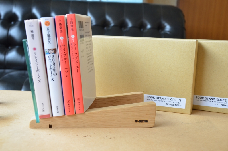 BOOK STAND SLOPE